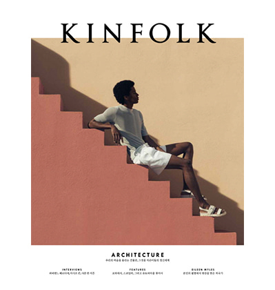 킨포크 건축 KINFOLK vol.31 The Architecture Issue