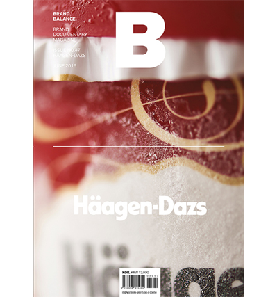 Magazine B No.47 Haagendazs